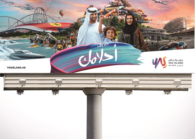 YASa_Billboard 4_white.jpg