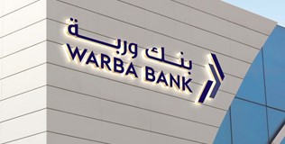 Warba-building-sign-sml2x.jpg