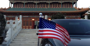 China and US flags.jpg