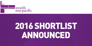 Shortlist announced.jpg